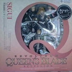 Revoltech Queen's Blade No.014 Inquisition Siggy [Sigui] 2P color NEW