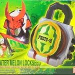 Kamen Rider Gaim DX Watermelon Lockseed NEW