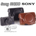 เคสกล้อง Sony RX100 RX100II RX100M2