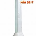 ไฟฉุกเฉิน หลอดไฟ LED 48 ดวง รุ่น YG-5817