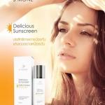 Delicious Sunscreen ประสิทธิภาพการป้องกันแสงแดดอย่างเหนือระดับ