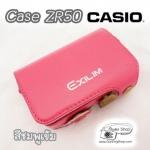 เคสกล้องหนัง Case Casio EX- ZR62 ZR50 ZR55 ZR65