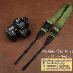 สายคล้องกล้องปรับสายสั้นยาวได้ Cam-in รุ่น Ninja สีเขียวหญ้า 38 mm