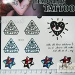YM-K121 สติ๊กเกอร์สักแฟชั่น sticker tattoo ลายตา 15.5x10.8 cm