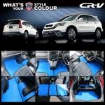พรมกระดุม Original ชุด All Full จำนวน 8 ชิ้น Honda CRV Gen 3 ปี 2007-2012