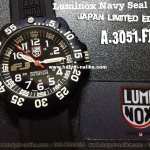 นาฬิกา Luminox Limited รุ่น LUMINOX 3051.FJ ซีรี่ย์ 3050FJ CRUISER (JAPAN Limited Edition 2012)