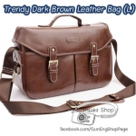 Trendy Dark Brown Leather Bag (ขนาดใหญ่) (Pre)