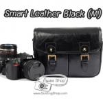 กระเป๋ากล้อง Smart Leather Black (ขนาดกลาง)