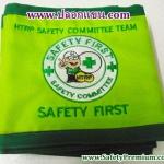 ตัวอย่างปลอกแขน SAFETY COMMITTEE - SAFETY FIRST