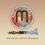 เจลสำหรับปั้นนูนพิเศษ โทนสี 1 ปั้นง่าย ติดทน ไม่ติดมือ Memory nail Color Gel UV / LED For 3D Sculpture