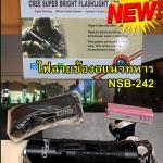 ไฟฉายแนวทหารข้องอแนวTactical NSB42