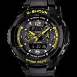 นาฬิกา คาสิโอ Casio G-Shock GRAVITY DEFIER รุ่น G-1250B-1A