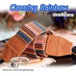 สายคล้องกล้อง Country Rainbow ปลายน้ำตาล