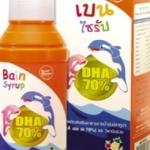 Bain DHA70% Syrup (150ml)