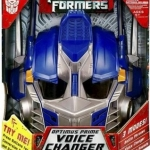 Transformers Optimus Prime Voice Changer Helmet NEW