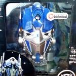Transformers Optimus Prime HEAD COIN BANK กระปุกออมสิน หัวอ็อฟติมัส ไพรม์