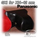 เคสกล้อง Panasonic LUMIX GX1 เลนส์ zoom 14-42 mm