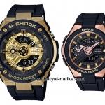 นาฬิกา Casio G-SHOCK x BABY-G คู่เหล็กSteel เซ็ตคู่รัก G-STEEL x G-MS series รุ่น GST-400G-1A9 x MSG-400G-1A1 Pair set ของแท้ รับประกัน 1 ปี