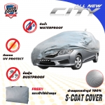 ผ้าคลุมรถเข้ารูป100% รุ่น S-Coat Cover สำหรับรถ HONDA ALL NEW CITY 2014-2019