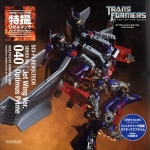 Revoltech Sci-Fi No.040 : Jetwing Optimus Prime - Transformers Dark Of The Moon NEW