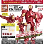 Revoltech Sci-fi Series No.42 iron man mark VII NEW