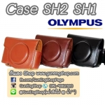 เคสกล้อง Olympus SH2 SH1 Case SH-2 SH-1