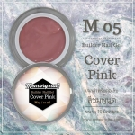 เจลต่อเล็บ Memory nail รหัส M05 ขนาด 10ml สีชมพูนูด Cover Pink