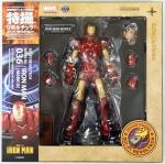 Revoltech Sci-fi Series No.036 iron man mark III NEW
