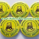 ตัวอย่างเข็มกลัด Certified Forklift Driver-Supavut