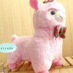 ตุ๊กตา อัลปาก้า Alpaca คริสมาสต์ สีชมพู ขนาดสูง 18 นิ้ว