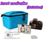 Camera Case Insert รุ่นยอดฮิต มีซิปรูด มีหูหิ้ว ตัวกันกระแทกด้านในกระเป๋ากล้อง DSLR Mirrorless ฯลฯ
