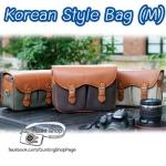 กระเป๋ากล้อง Korean Style Bag (ขนาดกลาง)