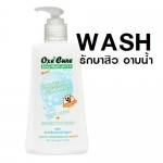 Oxe' Cure Body wash ph5.5 150ml