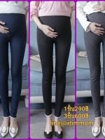 เลกกิ้งคนท้องเอวมีสายปรับปลายขากางเกงแต่งลูกไม้