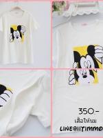 เสื้อยืดสีขาว สกีนลายมิกกี้เม้ามีช่องให้นมด้านข้าง