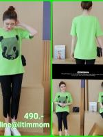 ชุดเซ็ตเสื้อสีเขียว ผ้ายืดลายแพนด้า+เลกกิ้งดำเอวมีสายปรับ