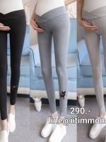 เลกกิ้งคนท้องผ้าไม่บาง ยืดดี เอวVใส่ใต้สะดือ เอวต่ำเป็นเอวที่ออกแบบมาสำหรับคนท้องโดยเฉพาะ ใส่ได้ถึง9 เดือนปักลายแมว 3 สี ดำ/เทาเข้ม/เทาอ่อน