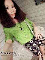 (SALE) เสื้อแฟชั่น แต่งระบาย สีเขียว