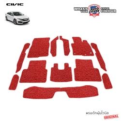 พรมดักฝุ่นไวนิล ORIGINAL รถ Honda All New Civic (FC) ปี 2016-2020 ชุด Full จำนวน 12 ชิ้น