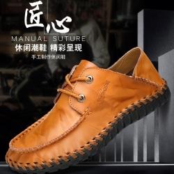รองเท้าหนังลำลอง MMS2314