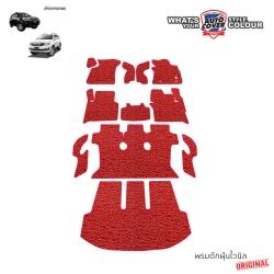 พรมดักฝุ่นไวนิล รถ Toyota Fortuner ปี 2005-2015 ชุด All Full จำนวน 12 ชิ้น