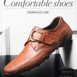 รองเท้าหนังลำลอง MMS2173