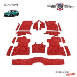 พรมดักฝุ่นไวนิล ORIGINAL รถ Toyota CHR ปี 2018-2022 ชุดภายในเก๋ง จำนวน 16 ชิ้น
