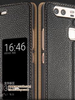 เคสหนังวัว Huawei P10 / P10 Plus จาก Amilun [Pre-order]