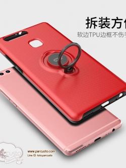 เคสกันกระแทก Huawei P9 และ P9 Plus จาก ICON [Pre-order]