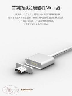 สายชาร์จ Micro USB พร้อมหัว Magnetic จาก WSKEN [Pre-order]