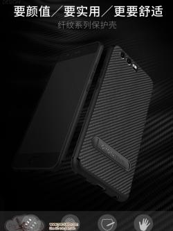 เคส TPU Huawei P10 / P10 Plus จาก TOTU [Pre-order]