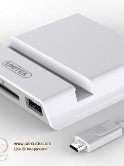 OTG USB HUB 2 Ports + Card Reader จาก UNITEK [Pre-order]