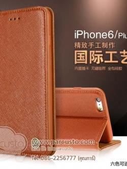 เคส Apple iPhone 6/6s และ 6 Plus/6s Plus จาก XUNDD #02 [|Pre-order]
