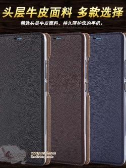 เคสหนัง Huawei Mate 10 และ Mate 10 PRO จาก De Manny [Pre-order]